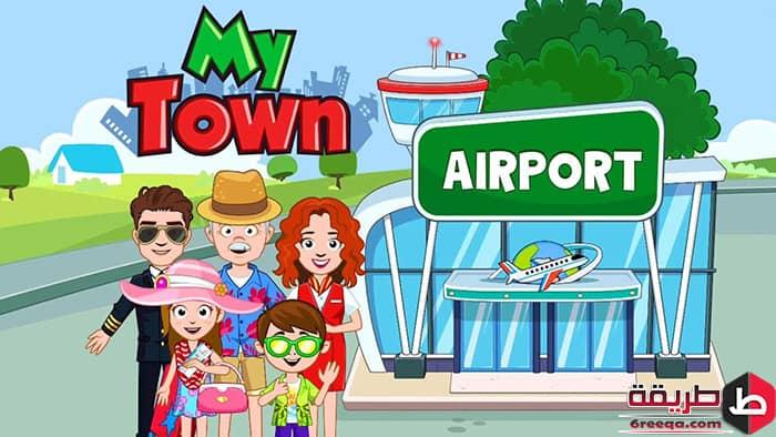 تنزيل لعبة My Town: Airport