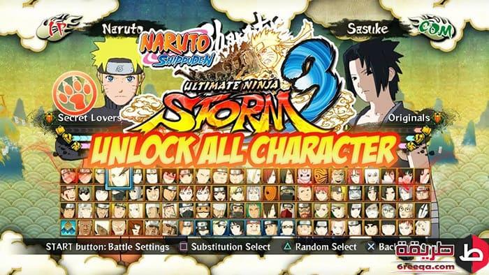 تنزيل لعبة Naruto 3