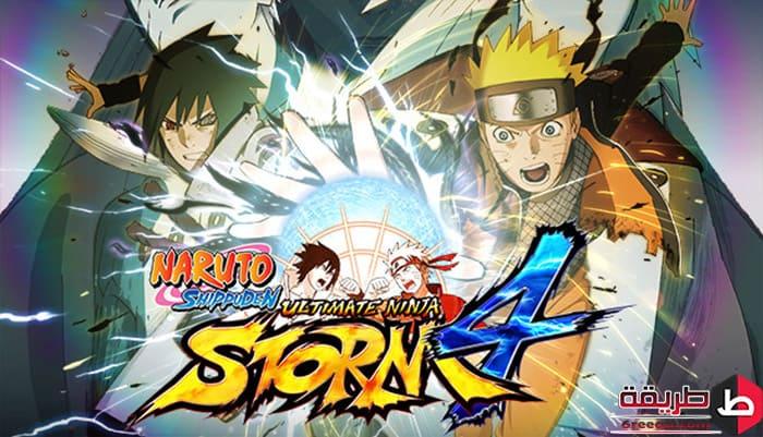 تنزيل لعبة Naruto 4