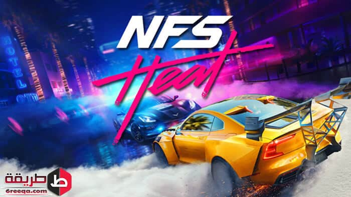 تنزيل لعبة Need for Speed Heat