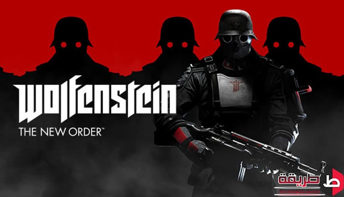 تنزيل لعبة Wolfenstein The New Order