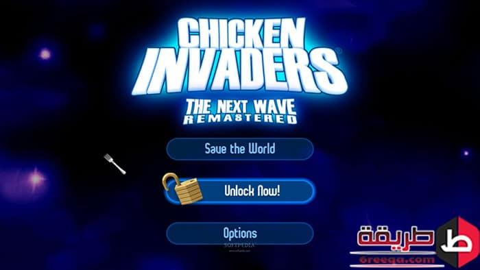 تنزيل لعبه Chicken Invaders 2
