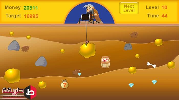 تنزيل لعبه Gold Miner
