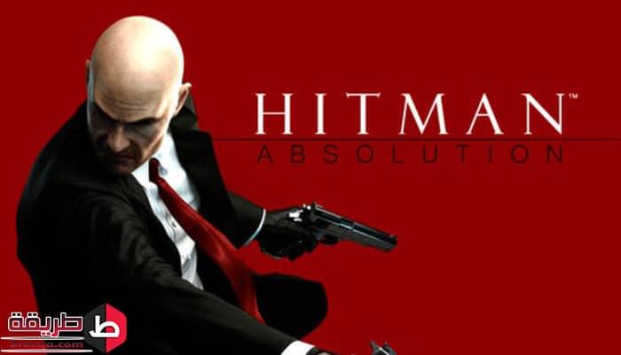 تنزيل لعبه Hitman Absolution