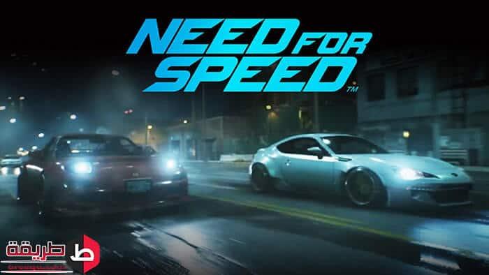 تنزيل لعبه Need For Speed 2015