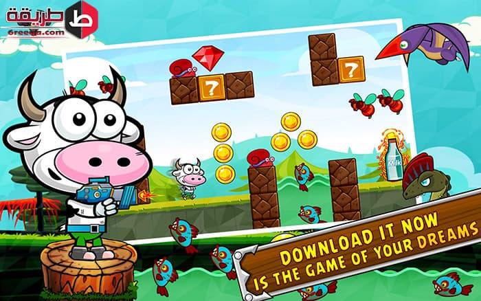 تنزيل لعبه Super Cow