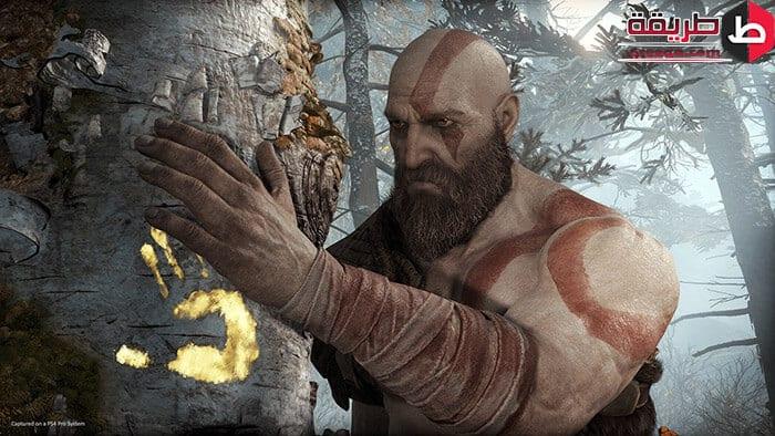 تنزيل God Of War 1