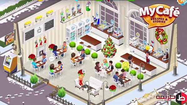 تحميل لعبة My Coffee Shop للكمبيوتر