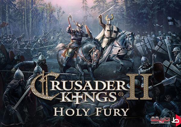 تحميل لعبة لعبة Crusader Kings 2 للكمبيوتر