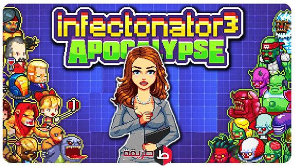 تحميل لعبة Infectonator 3 للكمبيوتر