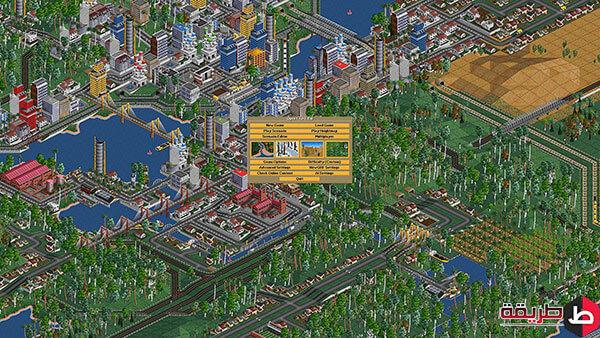 تحميل لعبة بناء المدن للكمبيوتر