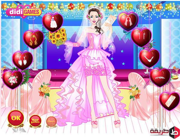تحميل لعبة Wedding Dress Up للكمبيوتر