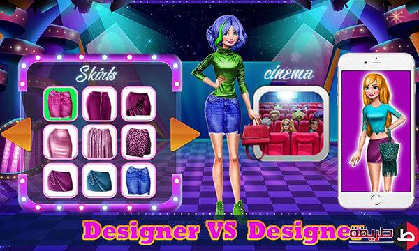 تحميل لعبة ثورة الأزياء للكمبيوتر