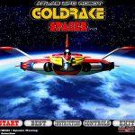تحميل لعبة Goldrake Spacer للكمبيوتر