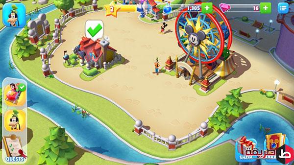 تحميل لعبة Disney Magic Kingdoms للكمبيوتر