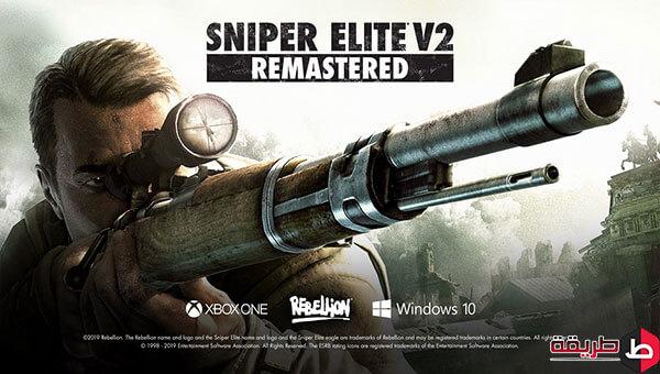 تحميل لعبة Sniper Elite v2 للكمبيوتر