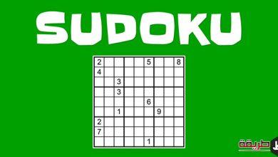 تحميل لعبة Sudoku للأنرويد