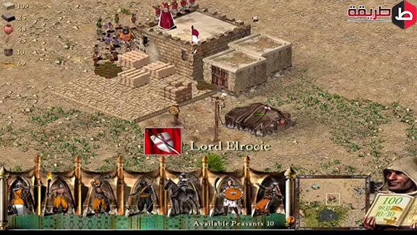 تحميل لعبة Stronghold: Crusader للكمبيوتر