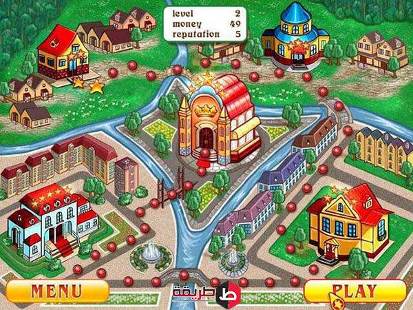تحميل لعبة Janes Hotel Family Hero للكمبيوتر