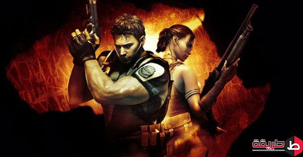 تحميل لعبة Resident Evil للكمبيوتر
