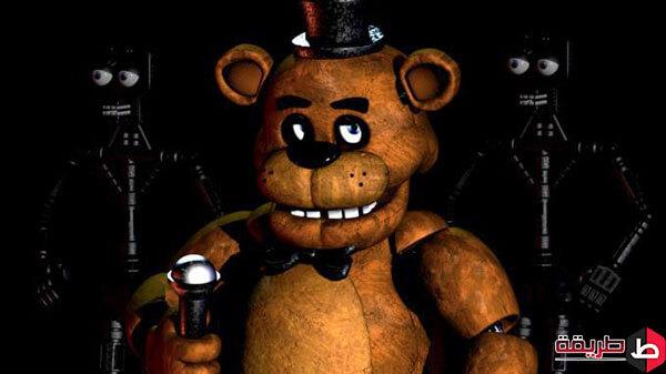 تحميل لعبة Five Nights at Freddy's للكمبيوتر