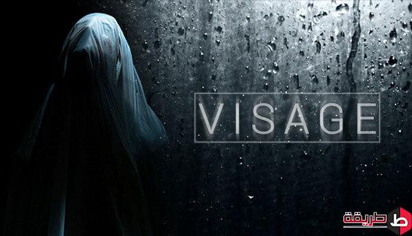 تحميل لعبة Visage للكمبيوتر