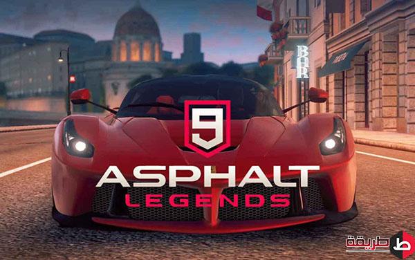 تنزيل لعبة Asphalt 9 Legends للاندرويد